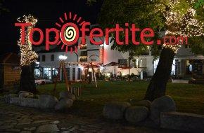 Студентски празник в центъра на Банско във Фамилна къща и механа Ореха! 2 нощувки + Празнична вечеря на 08.12 за 80 лв. на човек