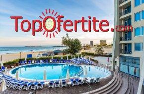 Късно лято в Хотел Синя Перла, Слънчев бряг, Първа линия! Нощувка на база Ultra All Inclusive +...