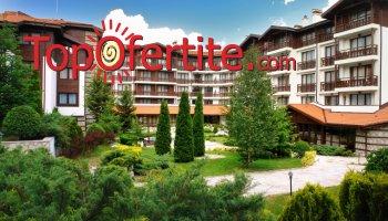 Уикенд в Хотел Уинслоу Инфинити 3*, Банско! 2 нощувки + закуски, джакузи, сауна и парна баня за 98 лв. на човек