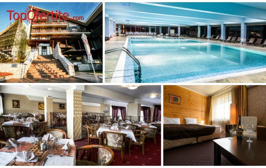 СПА Хотел Селект 4*, Велинград! Нощувка + закуска, вечеря, парна баня и сауна за 49 лв. на човек