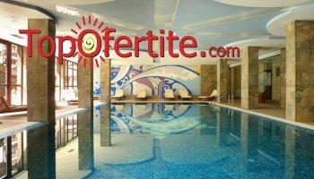 8-ми Декември в Хотел Уинслоу Инфинити 3*, Банско! 2 нощувки + закуски, вътрешен басейн, джакузи, сауна и парна баня за 122 лв. на човек