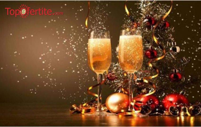 Нова Година в Хотел Уинслоу Инфинити 3*, Банско! 3 нощувки + закуски, вечери, Новогодишна празнична вечеря, вътрешен басейн, джакузи, сауна и парна баня за 620 лв. на човек