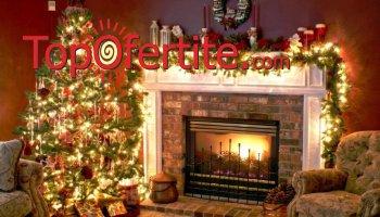Ранни записвания за Коледа в Хотел Аспен Ризорт до Банско! 2, 3 или 4 нощувки + закуски, вечери...