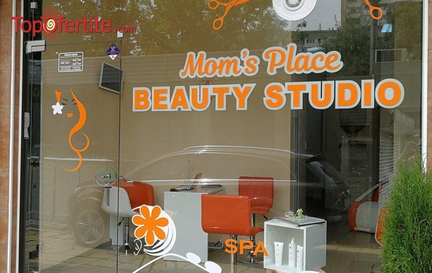 Ръчен Лифтмасаж на лице с кафе и шоколад + пилинг + Криотерапия за 27,90 лв. от салон Mom's Place