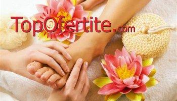 Лимфодренажен масаж на цели крака + Акупресурен/точков масаж на ходила за 26,90 лв. от салон Mom's Place