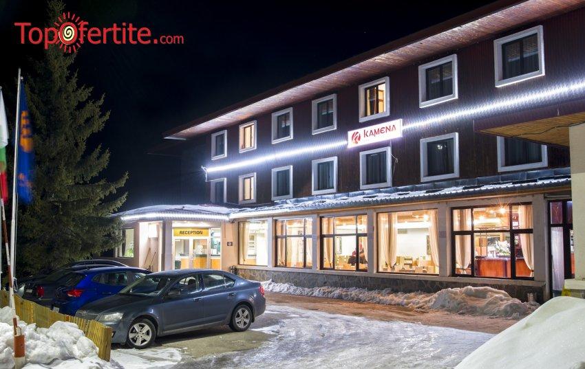 Коледа в Хотел Камена 3*, Пампорово! 2 или 3 нощувки + закуски, вечери и трансфер до ски пистите на цени от 150 лв.