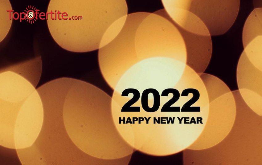Нова Година в Парк Хотел Панорама 4*, Банско! 3 или 4 нощувки + закуски, вечери, Новогодишна празнична вечеря, вътрешен отопляем басейн, парна баня и сауна на цени от 500 лв. на човек