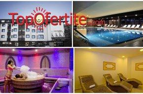 Нова Година в Хотел Каза Карина, Банско! 3 или 4 нощувки + закуски, вечери, вътрешен басейн, сауна и парна баня на цени от 360 лв. на човек