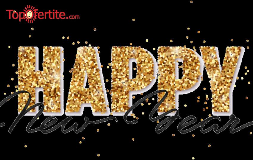 Ранни записвания за Нова Година в Балнеохотел Аура, Велинград! 3 нощувки + закуски и вечери или закуски, обеди и вечери, Новогодишна празнична вечеря с програма, вътрешен и външен басейн с лечебна минерална вода и Уелнес пакет на цени от 495 лв. на ч..