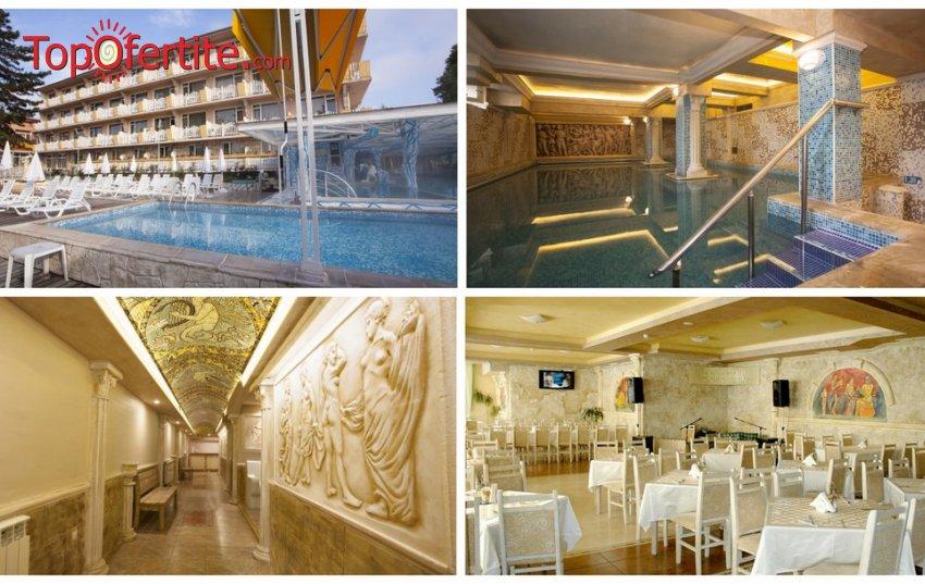 Уикенд в Балнеохотел Аура, Велинград! 2 нощувки + закуски, вечери, вътрешен и външен басейн с лечебна минерална вода и СПА център за 140 лв. на човек