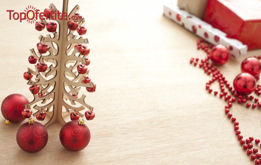 Ранни записвания за Коледа в Хотел Форест нук 3*, Пампорово! 2, 3, 4 или 5 нощувки + закуски, вечери, Традиционна постна вечеря, Празнична Коледна вечеря, вътрешен басейн и СПА пакет на цени от 207 лв. на човек