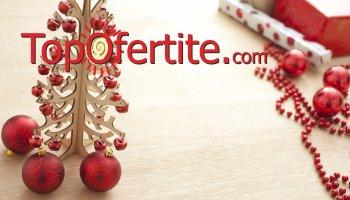 Ранни записвания за Коледа в Хотел Форест нук 3*, Пампорово! 2, 3, 4 или 5 нощувки + закуски, в...