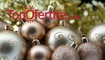 Коледа в Хотел Хисар 4*, Хисаря! 1, 2 или 3 нощувки + закуски, вечери, Празнична програма, басейн с минерална вода и СПА пакет на цени от 206,50 лв. на човек