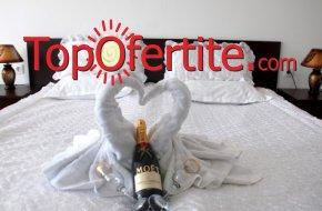 Нова Година в Хотел  Елегант Лодж, Банско! 4 или 5 нощувки + закуски, Трансфер от и до начална ...