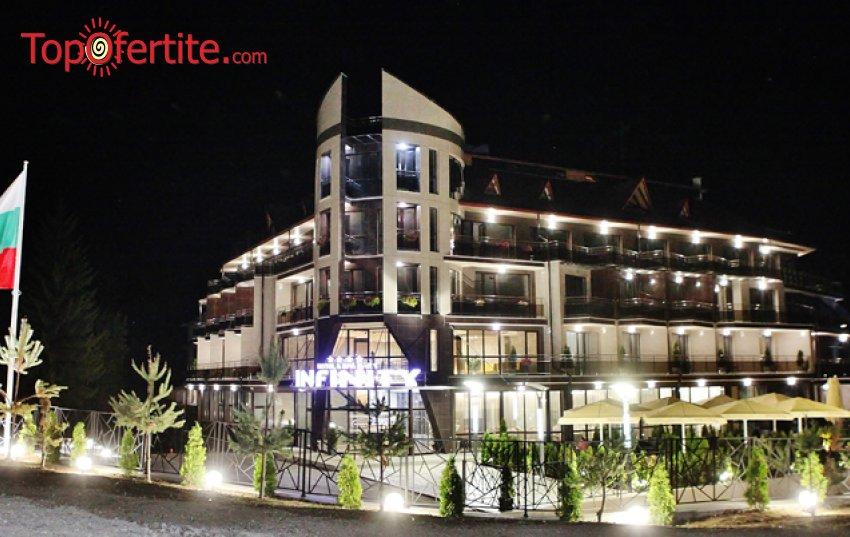 Хотел Инфинити Парк и СПА 4*, Велинград! Нощувка + закуска или закуска и вечеря, вътрешни термални басейни и СПА пакет на цени от 92,50 лв на човек