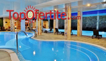 Хотел Инфинити Парк и СПА 4*, Велинград! Нощувка в самостоятелна къща + ползване на кухненски модул, камина и барбекю, вътрешни термални басейни и СПА пакет на цени от 390 лв. за помещението при минимум 2 нощувки