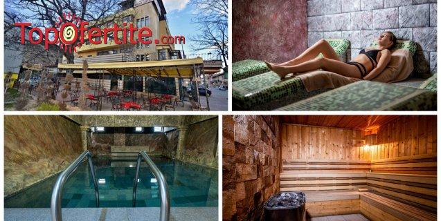 Хотел България 3*, Велинград! 3 или 4 нощувки + закуски, вечери, топъл минерален басейн и Уелнес пакет за 110 лв. на човек