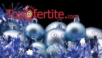 Ранни записвания за Коледа в Хотел Инфинити Парк и СПА 4*, Велинград! 3 или 4 нощувки + закуски...