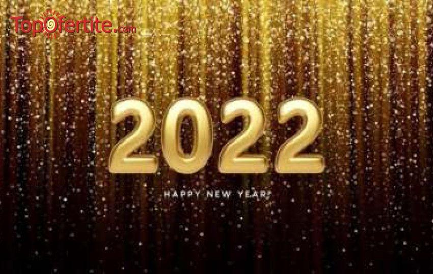 Ранни записвания за Нова Година в Хотел Инфинити Парк и СПА 4*, Велинград! 3 или 4 нощувки + закуски, вечери, Новогодишна празнична вечеря, Уелкам дринк, вътрешни термални басейни и СПА пакет на цени от 873 лв. на човек