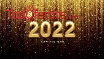 Ранни записвания за Нова Година в Хотел Инфинити Парк и СПА 4*, Велинград! 3 или 4 нощувки + за...