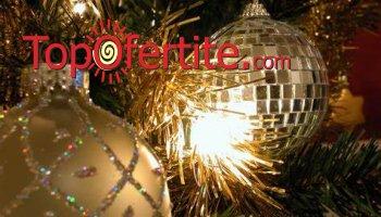 Коледа в Комплекс Каталина 2*, Цигов чарк ! 3 или 4 нощувки + закуски, вечери, Празнична Коледна вечеря, вътрешен басейн, джакузи, сауна, парна баня, хамам ирелакс зона на цени от 245 лв. на човек