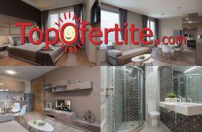 Бутиков Хотел Дюн 3*, Поморие - Първа линия! Нощувка в студио или апартамент на цени от 20 лв. на човек