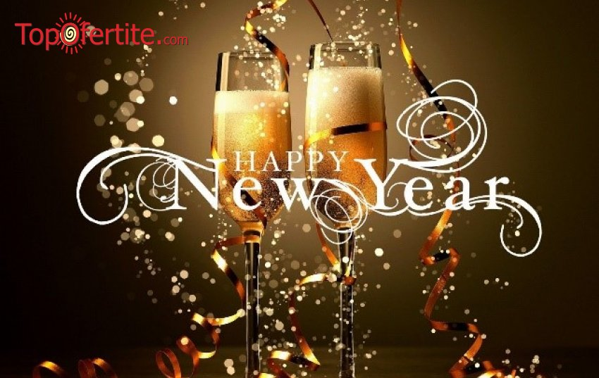 Нова Година в Хотел Троян Плаза 4*, Троян! 3 или 4 нощувки + закуски, вечери, Новогодишна празнична вечеря, 10% отстъпка от цените на масажите и сауна на цени от 425 лв. на човек