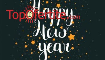Нова Година в Хотел Елеганс, село Огняново! 3, 4 или 5 нощувки + закуски, вечери, Новогодишна празнична вечеря с жива музика, външен и вътрешен басейн с минерална вода, джакузи с минерална вода и Уелнес пакет на цени от 435 лв. на човек