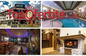 8-ми Декември в Хотел Мария-Антоанета Резиденс 4*, Банско! 2 нощувки + закуски, Празнична вечеря с DJ, вътрешен отопляем басейн, парна баня и сауна на цени от 109 лв. на човек
