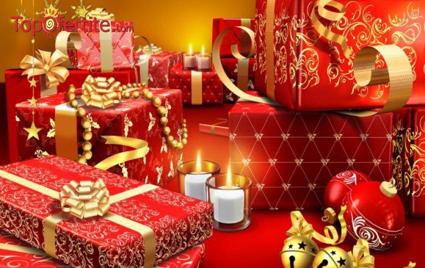 Коледа в Хотел Лион Банско 4*, Банско! 3, 4 или 5 нощувки + закуски, вечери, Празнична Коледна вечеря, трансфер до начална станция на лифта и вътрешен басейн на цени от 350 лв. на човек