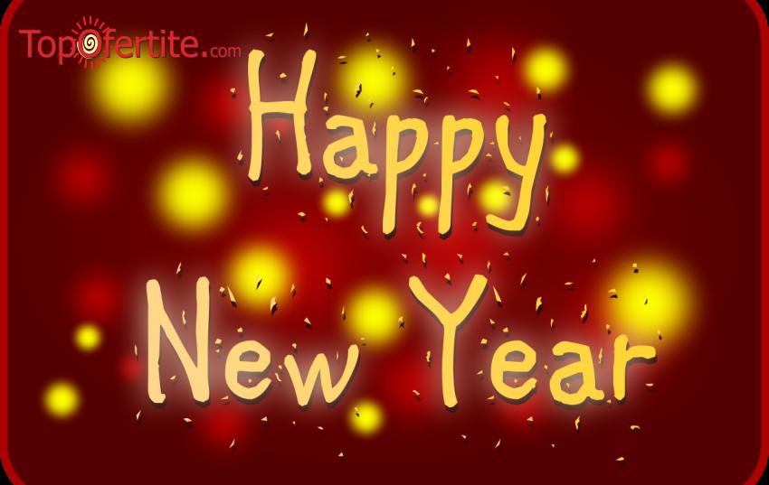 Нова Година в Хотел Лион Банско 4*, Банско! 3 или 4 нощувки + закуски, вечери, Новогодишна празнична вечеря, трансфер до начална станция на лифта и вътрешен басейн на цени от 599 лв. на човек