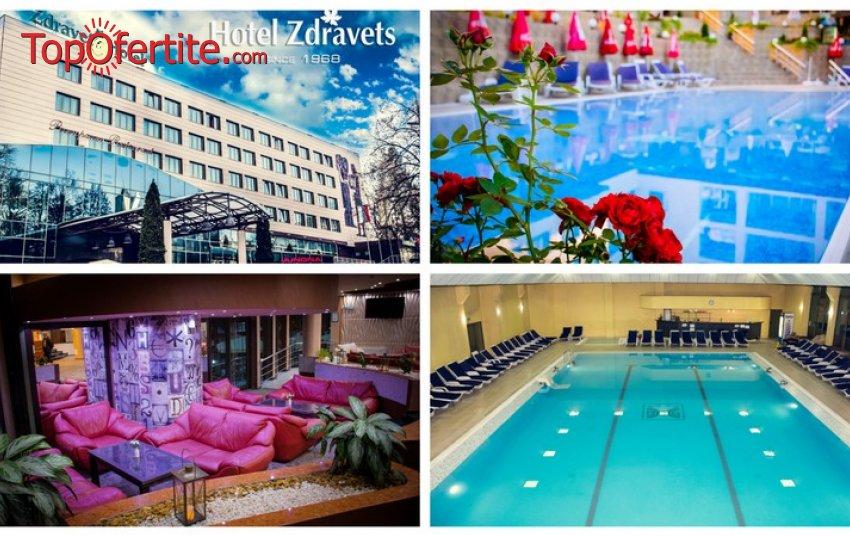 Нова Година в Zdravets Hotel Conference & SPA 4*, Велинград! 3 или 4 нощувки + закуски, вечери, Новогодишна празнична вечеря с напитки, Празнична програма, вътрешен басейн с минерална вода и Уелнес пакет на цени от 645 лв. на човек