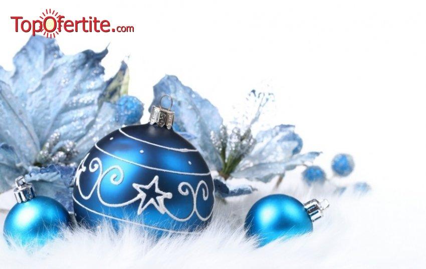Нова Година в Хотел Астреа 3*, Хисаря! 3 или 4 нощувки + закуски, вечери, Новогодишна празнична вечеря с DJ, Брънч, вътрешен басейн с минерална вода и Релакс пакет на цени от 350 лв. на човек