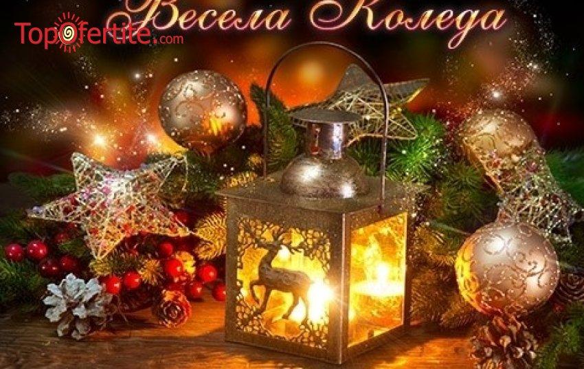 Коледа в Апартхотел Орбилукс 3*, Банско! 3 или 4 нощувки + закуски, вечери, Шатъл бус до кабинков лифт, вътрешен отопляем басейн, парна баня и сауна на цени от 244 лв. на човек