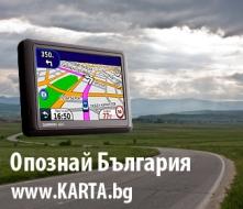 KARTA.bg